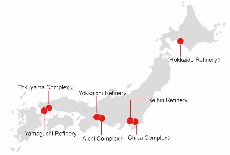Refinery & Plant | Our Business | Idemitsu Kosan Global